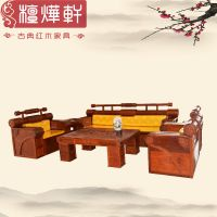 檀烨轩明清古典缅甸花梨六件套大中华实木沙发广西东兴红木家具