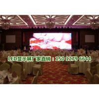 扬州国际酒店LED显示屏