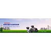 河南赛奥威科机电设备有限公司