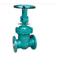 DSZ41H/DSZ44H水封闸阀价格和定做