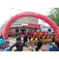 安阳地区出租彩虹门、气球拱门、升空气球、广告气拱门、充气门、空飘气球