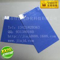 深圳厂家批发除尘地板胶,白色一次性PE粘尘垫,蓝色除尘垫