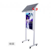 北京怀能太阳能广告灯箱定制户外LED防水太阳能导光板电子超薄灯箱室外广告牌指示牌