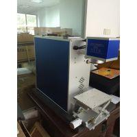 供应便捷式激光打标机 CO2激光打标机促销特价