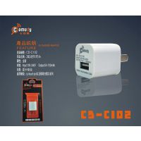 香港 卡玛蒂 苹果USB火牛头充电器4S数据线插头IPHONE5S IPAD平板
