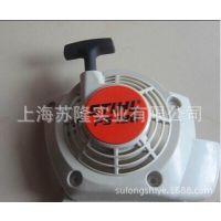 斯蒂尔割灌机配件、斯蒂尔FS120 FS200斯蒂尔/割灌机启动拉盘