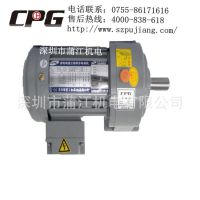 供应 CPG城邦机械设备专用型齿轮减速电机交流异步 齿轮调速电机