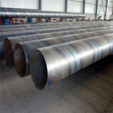 DN800螺纹钢管厚度1公分抽水承受3.4MPa