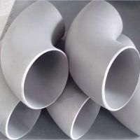 铜仁不锈钢方管规格|316L焊接钢管|316L不锈钢管