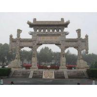 盛隆石业石牌坊,仿古石牌楼,石雕大门,山门, 适用各种场所