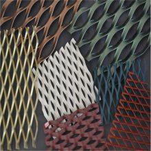 加工订做铝板网 菱形网 拉伸铝板网 装饰铝板网