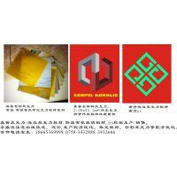 厂家直销云彩广东阻燃挤压浇注招牌吸塑彩色亚克力板材批发特价
