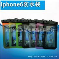 苹果iphone6/三星S3/S4手机防水袋 适合4.7寸智能手机