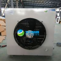 艾尔格霖7Q蒸汽型工业暖风机现货供应