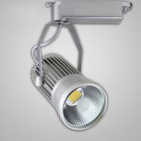 可调光轨道灯LED天花射灯轨道射灯展厅射灯服装店射灯