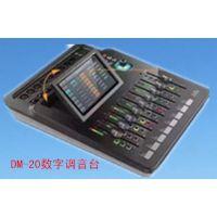 BSST 专业音箱,专业功放,专业调音台,专业公共广播,专业话筒电话:010-62472597