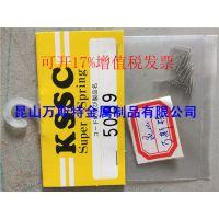 日本KSSC弹簧KSSC工业用精密弹簧5089