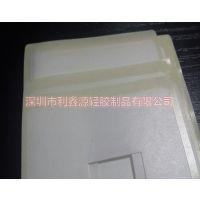 防尘海棉垫 卡古宇保护膜 pop保护膜出厂价