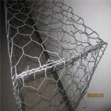 水利格宾网 护岸护坡石笼网厂家 河道护坡六角网
