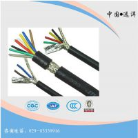 控制电缆kvvp 华阴kvvp 陕西电缆厂
