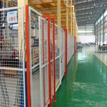 旺来厂区围栏 高速公路封闭网 塑钢围墙护栏