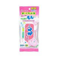 和光堂 婴儿桃精华除菌湿纸巾手/口用 20片入×2包