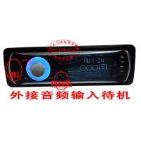 长安铃木专用cd机 车载cd机汽车cd机 车载CD机MP3支持U盘SD无损装