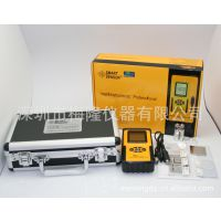 香港希玛磁性基底涂层厚度仪AR931,AR930厚度测试仪 涂层测厚仪