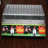 14管燃气烤肠机 燃气烤香肠机特价出售