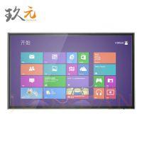 供应北京市65寸立式触摸屏电脑一体机/大屏幕教学用触摸屏一体机