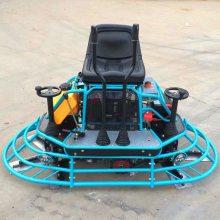 九州路面机械厂驾驶式抹光机