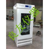 供应金坛6upPokerStars MJX-250B霉菌培养箱