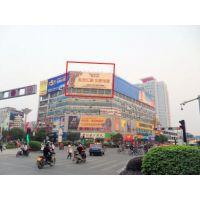 贵溪太平洋购物广场楼顶