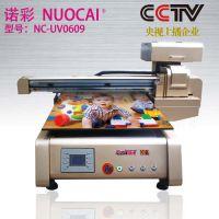 供应诺彩工艺品专用彩印机 水晶工艺品彩印设备 的UV打印机