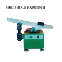 款MHH-5型人造板划痕试验机