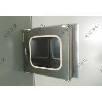 大峰净化 700型嵌入式传递窗 不锈钢传递柜 电子传递窗 杀菌消毒柜