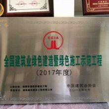上海木质奖牌,沙金工艺制作,金箔奖牌,上海木质授权奖牌,木托奖牌定制