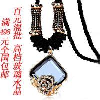 K010 韩版时尚水晶项链 百搭***毛衣链 水钻玫瑰花项链