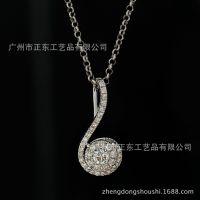18K白金0.75克拉钻石围镶吊坠 微镶工艺 广州正东珠宝