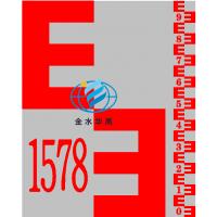 金水华禹搪瓷水尺板水位标尺水位尺水测量尺