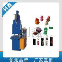 东莞立式注塑成型设备利鑫机械液体PVC注塑机