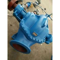 厂家生产KQSN300-N6/488轴开式双吸泵农田灌溉农用水泵