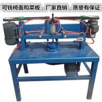 供应恒通木工机械椅面仿型铣 菜板铣床专用多功能全自动仿型铣