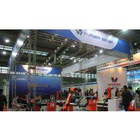2016第三届深圳国际工业自动化及机器人展览会