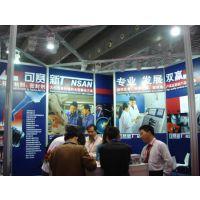 深圳汉高胶业有限公司