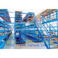 供应阁楼式货架,阁楼平台,钢平台,承载300-500kg/层或每平方米