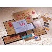 批发标识标牌万能打印机 工艺品uv平板打印机 在家创业赚钱设备