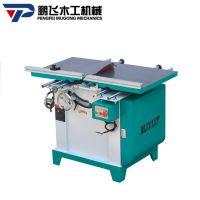 木工台锯 电锯 圆盘锯 推台锯 裁板锯 简易圆锯机 家用小型台锯