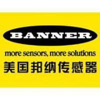 LX3EQ邦纳/BANNER