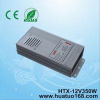 led防雨电源 12V led开关电源 350W  12V350W 灯条电源 模组电源